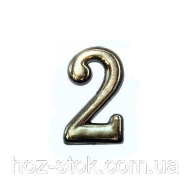 Номерок для дверей 2 (10 шт)