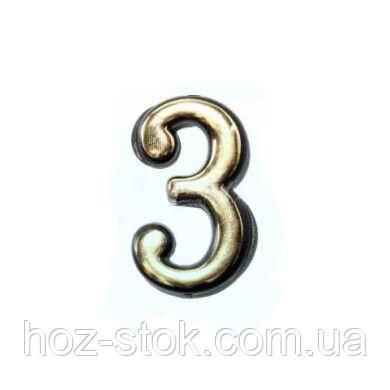 Номерок для дверей великий 3 (5 шт)