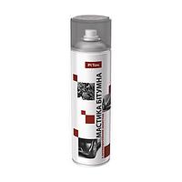 Бітумна мастика в аерозольній упаковці 500 мл