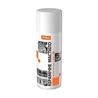 Керамічне термостійке масло в аерозольній упаковці 400 мл