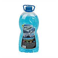 Омивач скла 4л. синій (парфум-спорт) -20 ° С