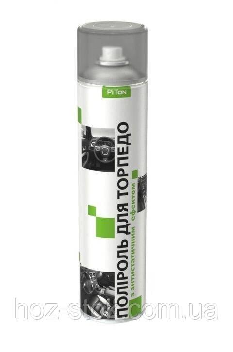 Поліроль для торпеди антитютюн, в аерозольній упаковці, 320 мл