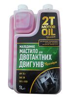 Масло 2Т Motor Oil Преміум 1л (напівсинтетика) з дозатором