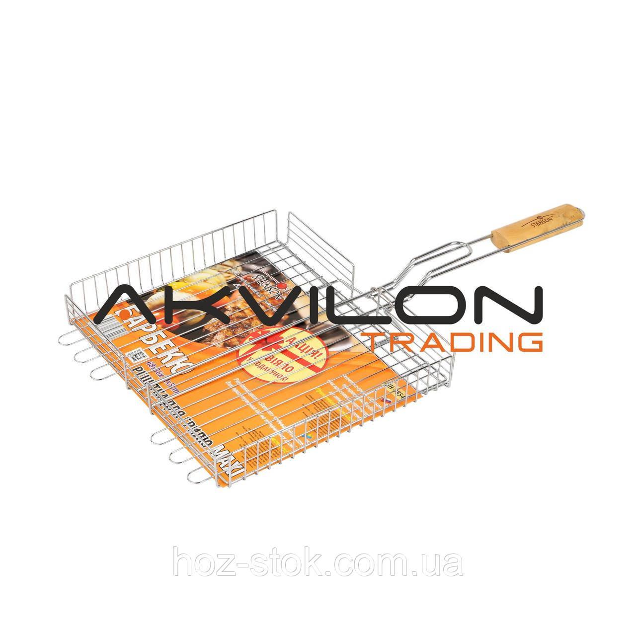 """Решітка-гриль з віялом акція """"Maxi +"""" 68х36х32х5см MH-0854 (MPH014009)"""