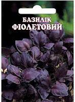 Базилік Емікс фіолетовий Насіння України 0.25г