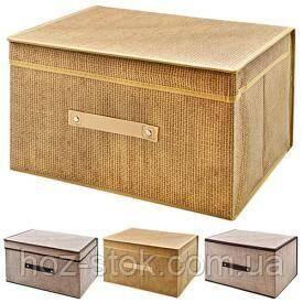 Коробка для зберігання речей Stenson ПВХ 40х32х25 см, R29649