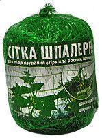 Сітка шпалерна (огіркова) 15х17 см, 1.7х5 м