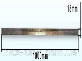 Петля рояльна 1000 мм