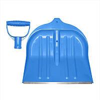 Лопата снігоприбиральна  BudMonster Експерт синя 495х520 мм, з алюмінієвим накінечником і ручкою (999074770)