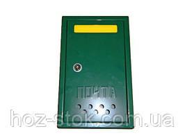 Ящик поштовий (шторка-зелена Харків)