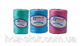 Нитка пакетна поліпропіленова Birlik 250 г, 500 м кольорова (921)