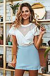 Короткая юбка трапеция голубая, фото 2