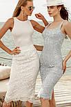 Кружевная юбка карандаш длины миди белая, фото 2