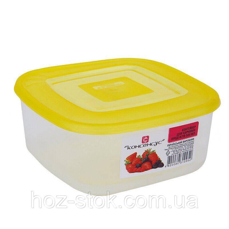 Контейнер для харчових продуктів 0.5 л квадратний