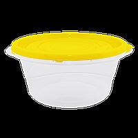 Контейнер для харчових продуктів Омега Алеана круглий 0.44 л (прозорий / темно-жовтий) (167037)