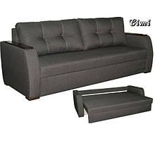 Прямые диваны СКМ есть в коричневом, бежевом и сером цвете (уточняйте наличие)