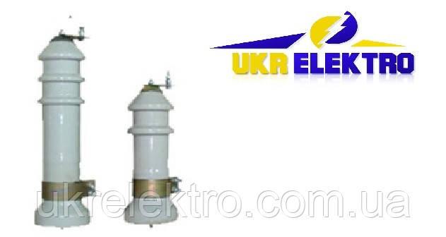 Разрядник вентильный РВО-10 У1