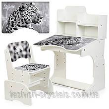 Детская парта леопард 2071-93