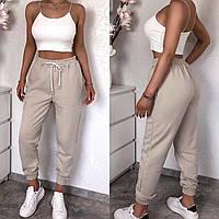 Женские спортивные штаны супер качество