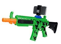 Ігровий bluetooth автомат віртуальної реальності для дітей AR Game Gun G13
