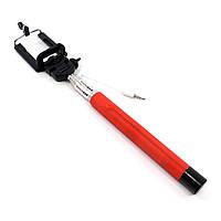 Монопод для Селфі зі шнуром M + Selfie Palka Red (35103)