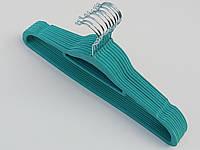 Плечики длина 41,5 см, в упаковке 10 штук, бирюзового цвета, тремпеля флокированные (бархатные, велюровые)