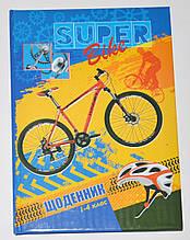 Щоденник для 1-4 класу, B5 /тв. обл. сэндвич / Велосипед