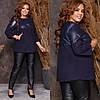 Пальто женское кашемировое на подкладке по 62 размер