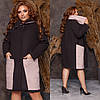 Пальто женское кашемировое по 62 размер