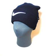 Шапка Nike (Dark Blue), фото 1