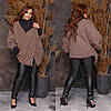 Пальто женское на подкладке в большом размере