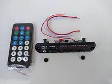 Встраиваемый MP3 плеер с Bluetooth, FM модуль, усилитель, USB, microSD, Медиацентр 5-12v KAM000151