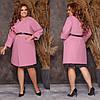 Пальто женское на запах с поясом в большом размере
