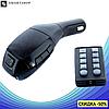 Трансмитер FM MOD HZ H20 + BT с пультом, MP3 модулятор, фм модулятор для авто, блютуз модулятор, фото 2