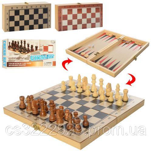 Шахматы YT29A