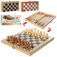 Шахматы YT29A, фото 1