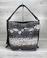 Женская сумка «Шерри» черно белая, фото 1