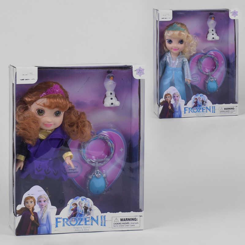 Кукла ZT 8799 С (18/2) 2 вида, с аксессуарами, кулон светится, озвучка испанская, в коробке