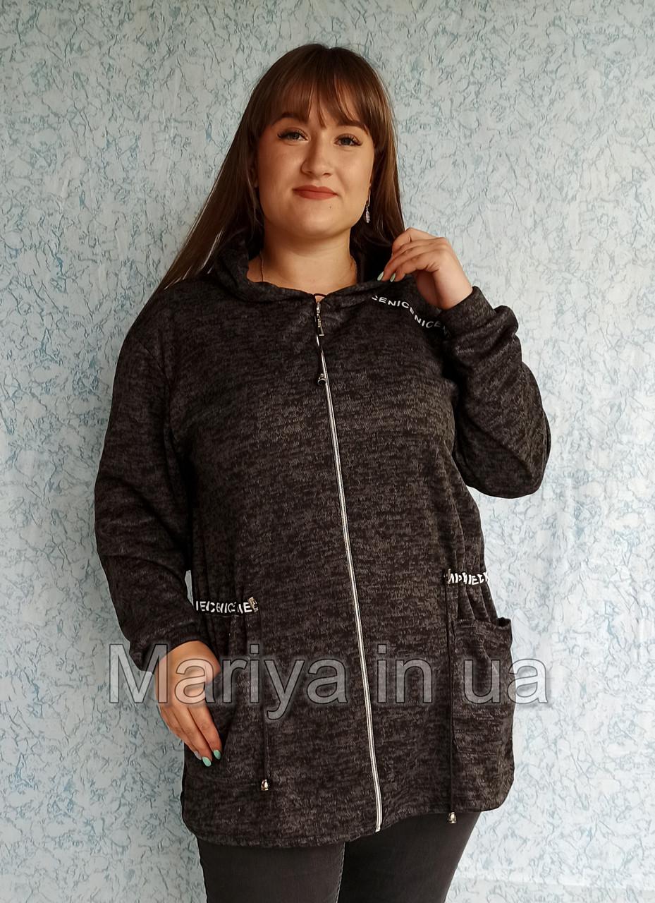 Кардиган женский от 50 до 64 большие размеры