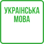 Укр. мова та розвиток мовлення 3 кл (Сапун) НУШ за програмою ШИЯНА