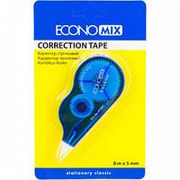 Корректор ленточный Economix 5мм*8м E41301 (ДАКС)