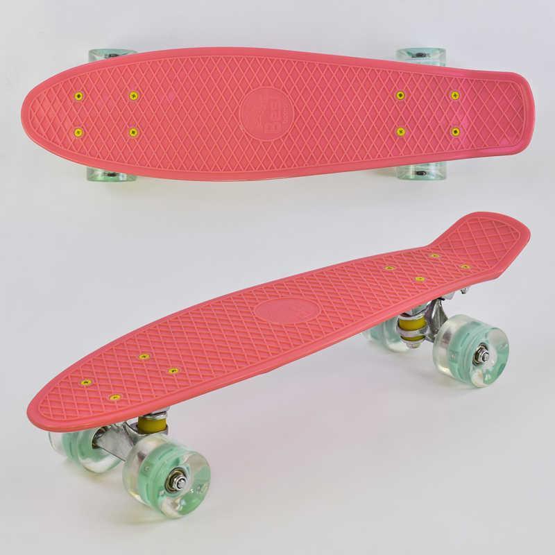 Скейт Пенни борд 0440 (8) Best Board, КОРАЛЛОВЫЙ, СВЕТ, доска=55см, колёса PU  d=6см