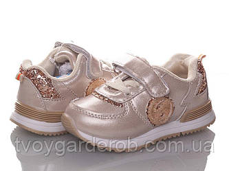 Дитячі кросівки ОВТ для дівчинки р21-26 (код 1659-00)