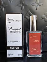 Парфюм для женщин и мужчин Maison Francis Kurkdjian Baccarat Rouge 540 For Unisex Tester 60ml