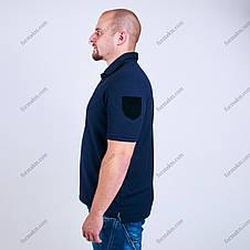 Футболка Поло ДСНС, МЧС CoolPass Темно синяя, фото 3