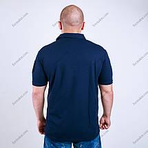 Футболка Поло ДСНС, МЧС CoolPass Темно синяя, фото 2