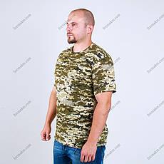 Футболка Тактическая Пиксель ЗСУ, ВСУ, ММ-14, фото 2