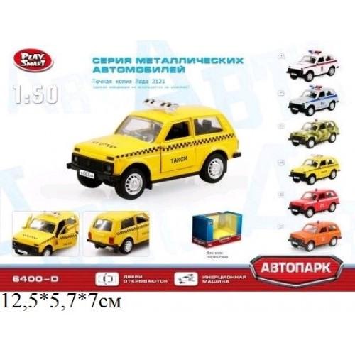 Модель PLAY SMART Автопарк 6400D такси метал.инерц.откр.дв.кор.12 5*5 7*7