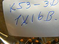 Конденсатор  К53-30  1 мкФ - 16 В ., фото 1