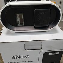 Станция для заряда электромобилей eNext S 22кВт 400В 32A Type2 розетка с фиксацией, фото 3